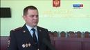 Костромские полицейские изъяли 50 тысяч флаконов фанфуриков