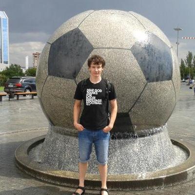 Дмитрий Павленко, 3 июля , Киев, id135607502