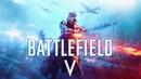 На чём получится поиграть в Battlefield V Поиск минимального железа судя по бета тесту