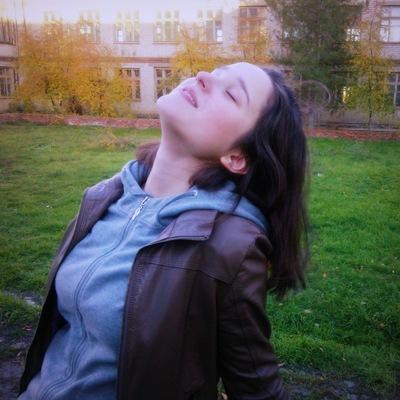 Елизавета Воловникова, 30 декабря , Кривой Рог, id61547187