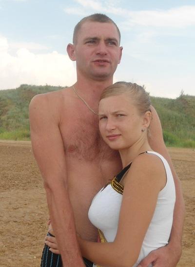 Оксана Юськина, 8 июля 1996, Зерноград, id228308443