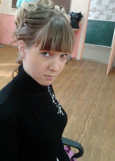 Анастасия Писклова, 11 мая 1994, Белово, id169334277