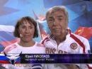 Большие гонки Первый канал,25.09.2010