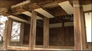 Traditional Korean House: Hanok(한옥)