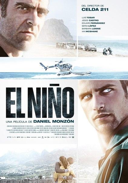 Эль-Ниньо [2014]