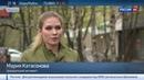 Новости на Россия 24 Зеленка вместо диалога Улицкая не будет обращаться в полицию