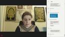Конференция «Международный Университет магии и колдовства» c Аленой Полынь