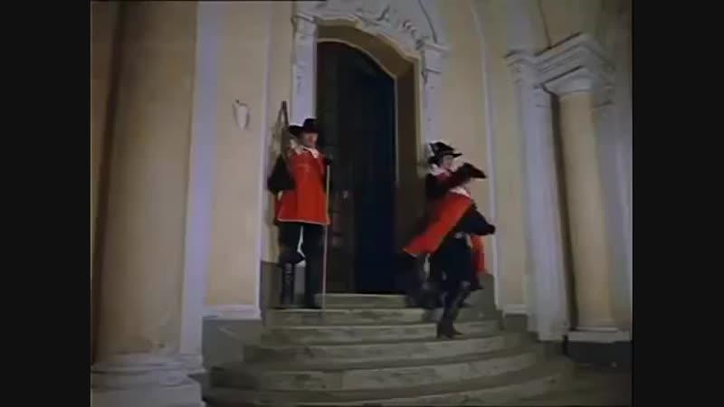 Галантерейщик и кардинал, это сила! Д_Артаньян И Три Мушкетера