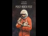 Platonick Dive - Live @ День Космонавтики Post-Rock Fest 2018, Москва