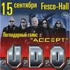 U.D.O. во Владивостоке! | 15/09 | Fesco Hall