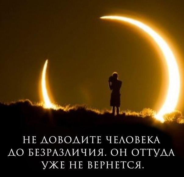 Фото №456245966 со страницы Марины Салашной