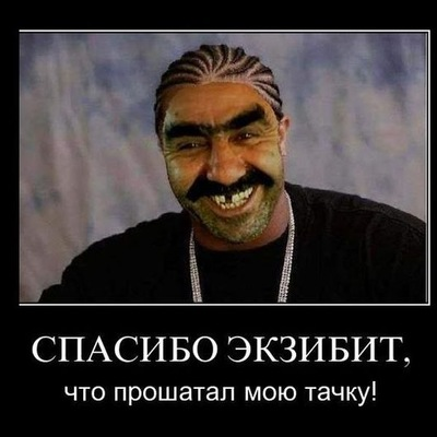 Равиль Шавалеев, 27 марта 1995, Магнитогорск, id47656046