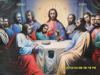 """Иконы и другие изображения на тему религии.  Иконы и картины:  """"Тайная вечеря """" . secret_evenings33."""