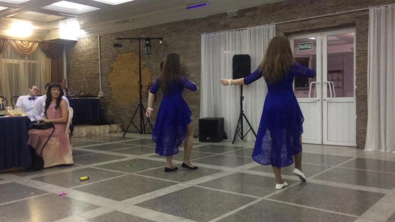 Наш танец подружек невесты 9.12.17