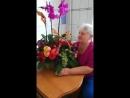 1 августа 2018 спасибо за радость в глазах моей Мамы с уважением Мария Владимировна