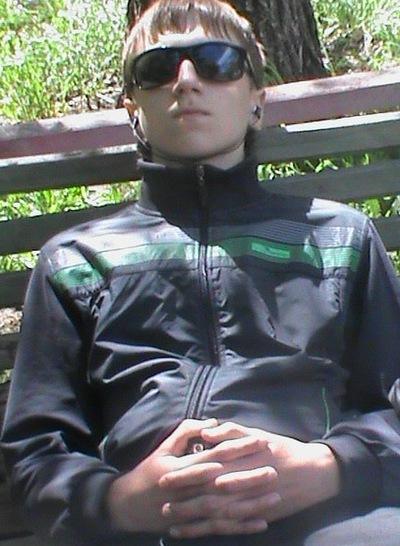 Слава Коцун, 13 августа 1997, Магнитогорск, id225583126