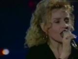 Фристайл - Ну когда ж ты влюбишься (1994 г.)