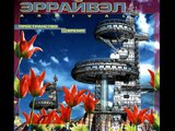 Arrival - Space and Time (Synth-pop, Russia, 1996, Studio Album)