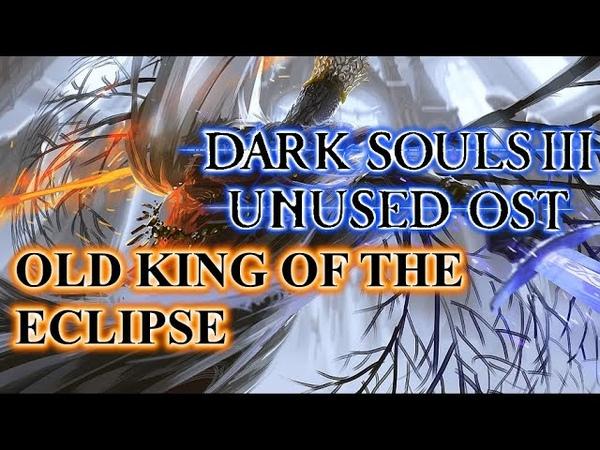 Dark Souls 3 Unused OST Old King of the Eclipse Alt Main Menu Theme by Yuka Kitamura