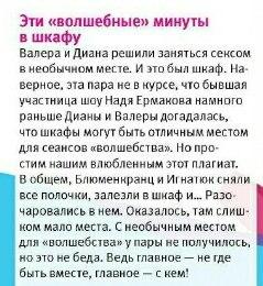 Диана Игнатюк (Милонкова)  - Страница 3 C3GzME_Fu3I