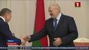 Александру Лукашенко вручили памятную медаль к 100 летию белорусской дипслужбы