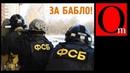 Деньги закончились Экономика РФ растет просто люди не замечают