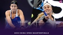 Anastasija Sevastova vs Dominika Cibulkova 2018 China Open Quarterfinals WTA Highlights 中国网球公开赛