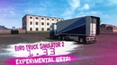 Euro Truck Simulator 2 1 33 Experimental Beta