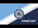 Послематчевая пресс-конференция Сибирь - Салават Юлаев