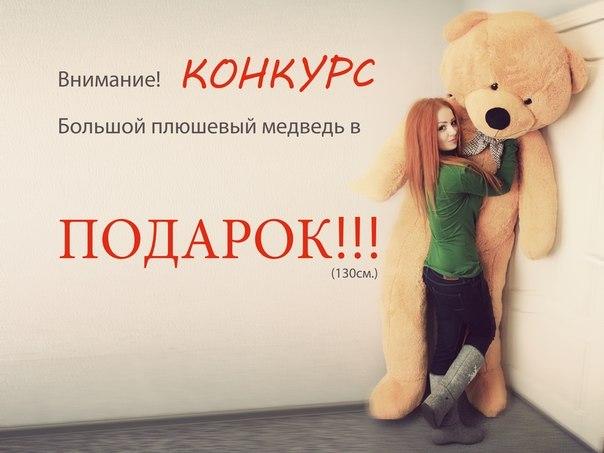 http://cs421622.userapi.com/v421622414/459b/_fm8vwZSmCo.jpg