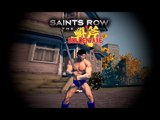 Saints Row The Third (PC) - Golden Axe - creating one of main characters - gameplay