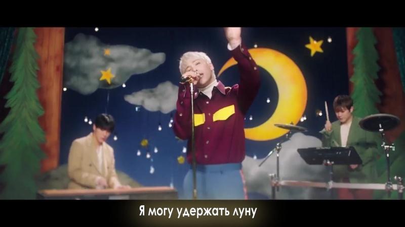 FTISLAND - Hold the moon [rus sub]
