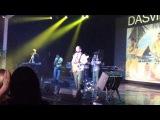 DASviDOS - Без очков (Forum Hall live 2013)