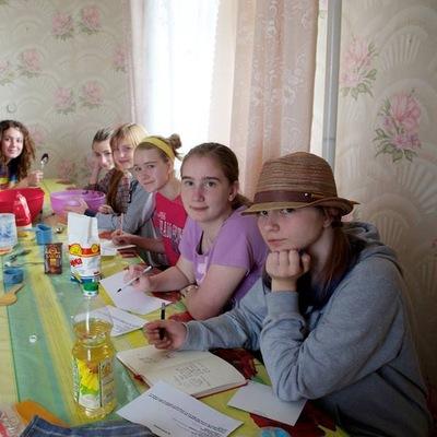 Алёна Купчинская, 20 апреля , Москва, id176487534