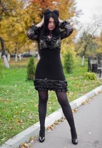 Алина Ильина, 25 февраля , Киев, id172216726