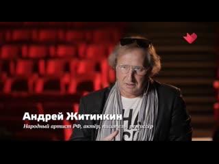 Тайны кино (Донатас Банионис, Вия Артмане, Ивар Калныньш) 2019
