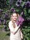 Ника Шевчук фото #31