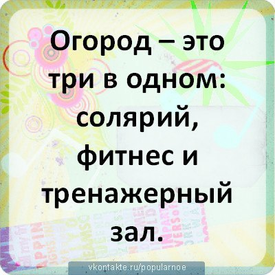 http://cs403018.userapi.com/v403018055/106d/CRcWOh_wJuc.jpg