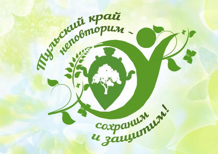 Это наша с тобою Земля