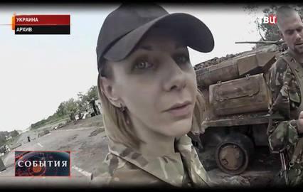 Вечерние новости 7 канал красноярск