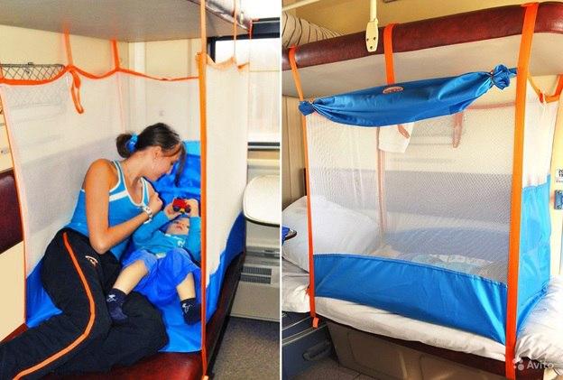 Новый товар-хит – Детская перевозка в поезд! IX3CpIZ0Ngo