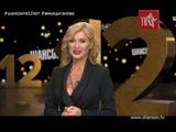 Вика ЦЫГАНОВА поздравляет Шансон ТВ с днем рождения