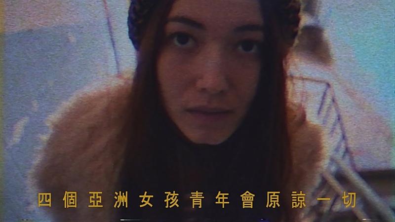 4 Азиатки - Забудь этот день (VHS)