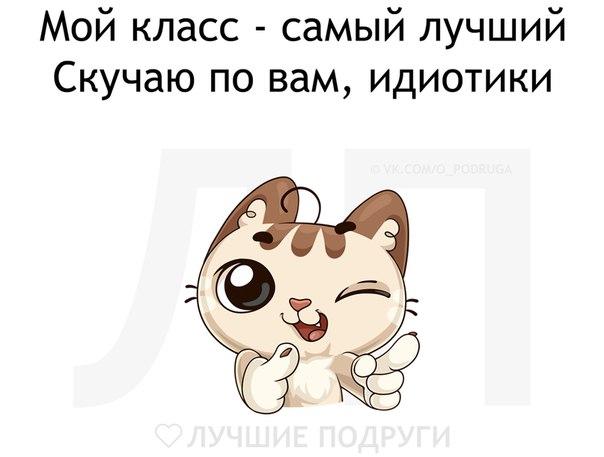 Фото №456253490 со страницы Карины Сабировой