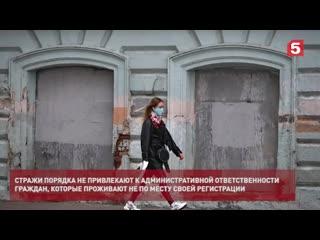 ВМВД разъяснили правила проживания вМоскве всамоизоляции