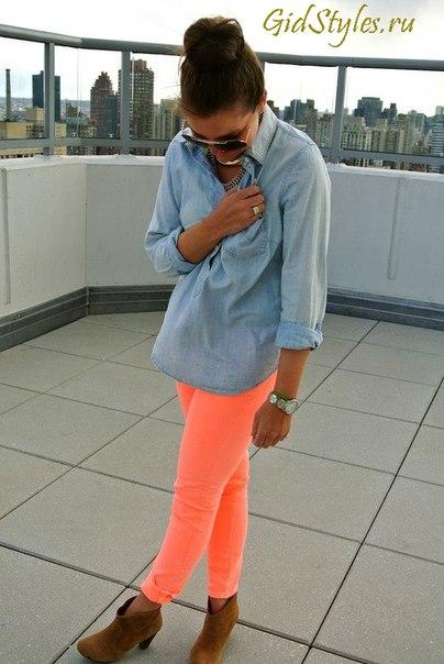 Orange and blue1