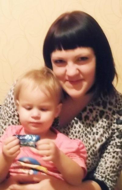 Мария Звягинцева, 3 января 1991, Екатеринбург, id29281168