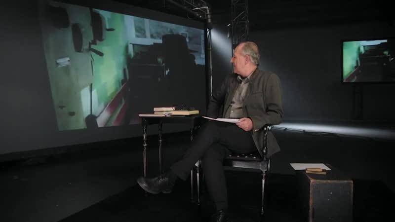 Werner Herzog Teaches Filmmaking 2016 RUS 02