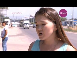 Алматы облысында күдікті өзі өлтірген адамның құнын қаққан көлікпен төлеп құтылм