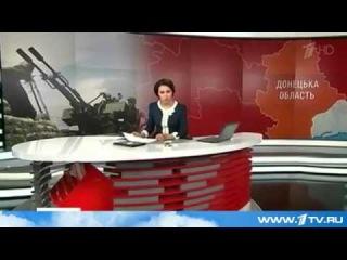 20.08.2014. Однако: украинские СМИ превзошли Геббельса!